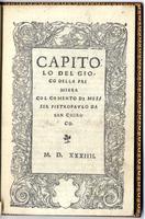 <strong>Capitolo del gioco della Primiera col commento di messer Pietro Paulo da San Chirico.</strong>