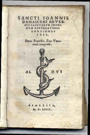 Sancti Ioannis damasceni ad versus sanctarum imaginum oppugnatores orationes tres.