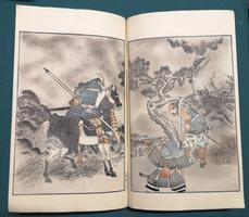 <strong>Nihon rekishi gaho</strong> 日本歴史画報 (<strong>Libro illustrato della storia giapponese</strong>) volume 5.